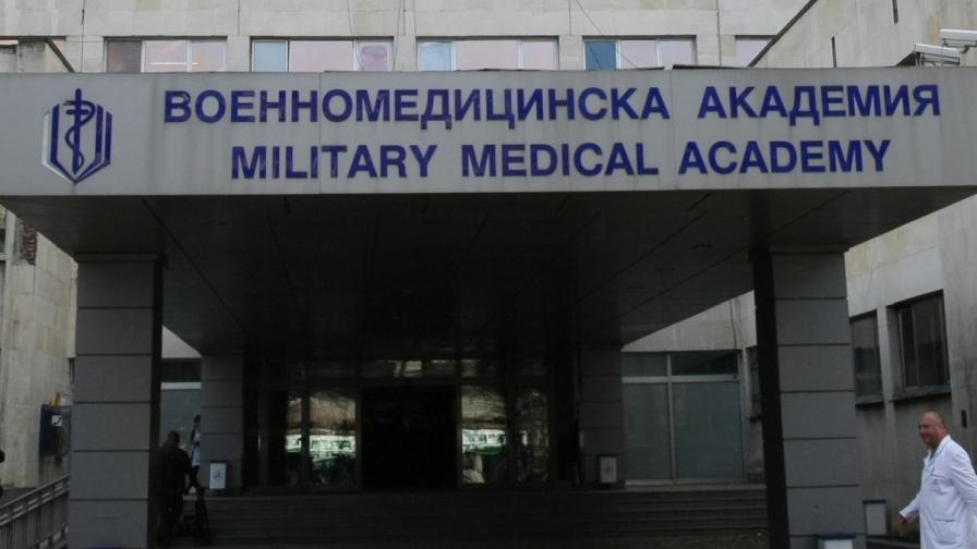 148 млн. са просрочените задължения на болниците
