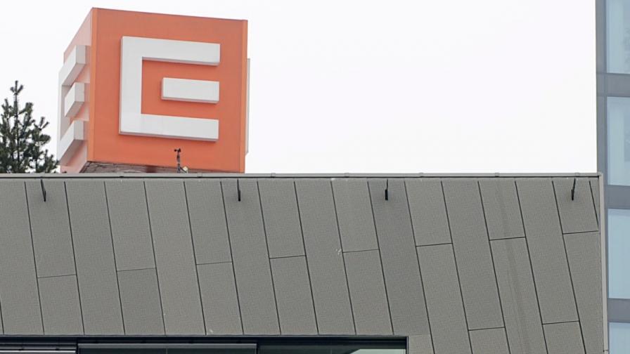 """""""Инерком"""" обжалва във ВАС решението на КЗК за ЧЕЗ"""