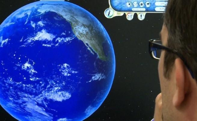 Учени разкрили загадката за образуването на Земята