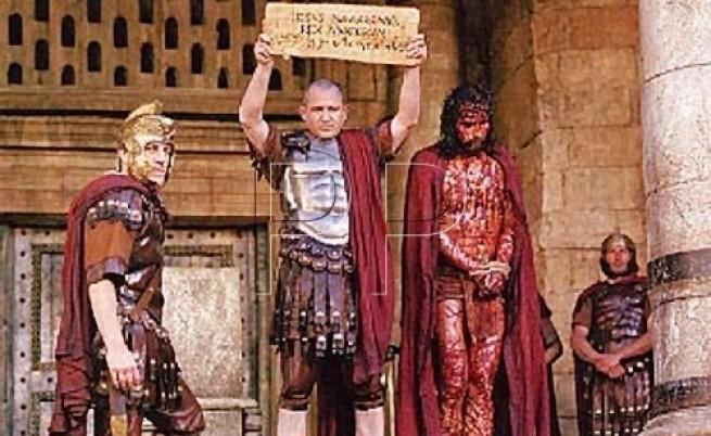 Иисус Христос бил вечерял с Пилат Понтийски