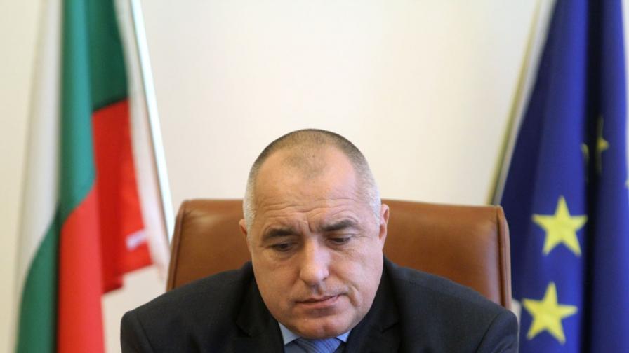 """""""Медиана"""": Борисов е подал оставка, защото е избягал от отговорност"""