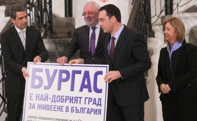 """В Националния археологически музей в столицата<br /> президентът Росен Плевнелиев връчи традиционния приз """"Най-добър град за живеене в България за 2012 г."""