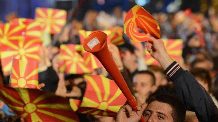 Топ 10 на македонските предизборни обещания