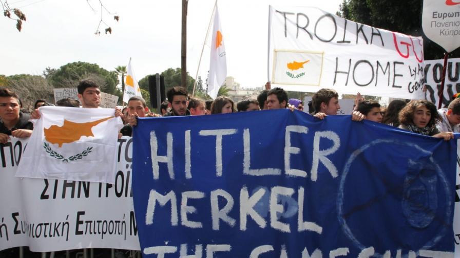 Младежи протестират срещу условията, при които е отпусната помощта на Кипър