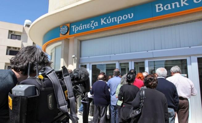 Кипърските банки отвориха за пръв път от 16 март