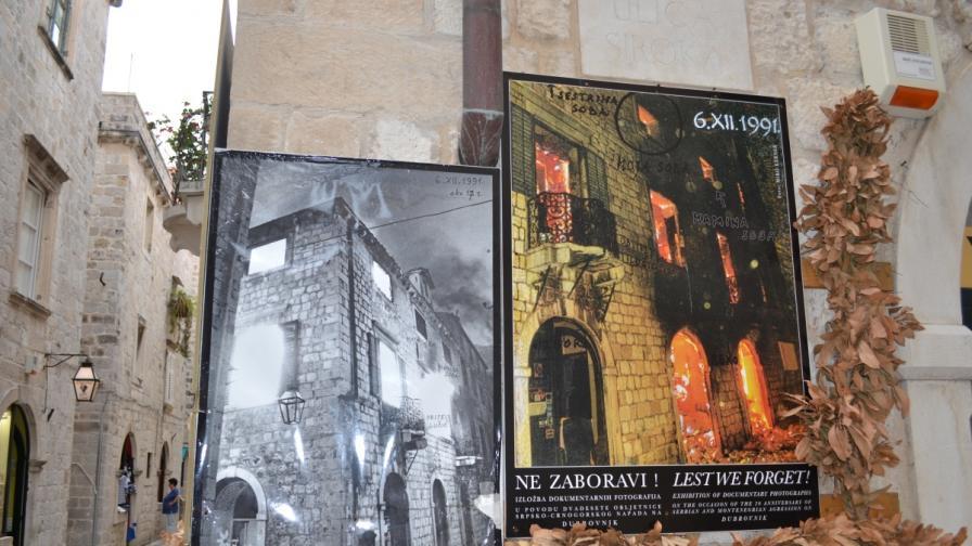 Белезите от войната имат отпечатък и в изкуството в Хърватия