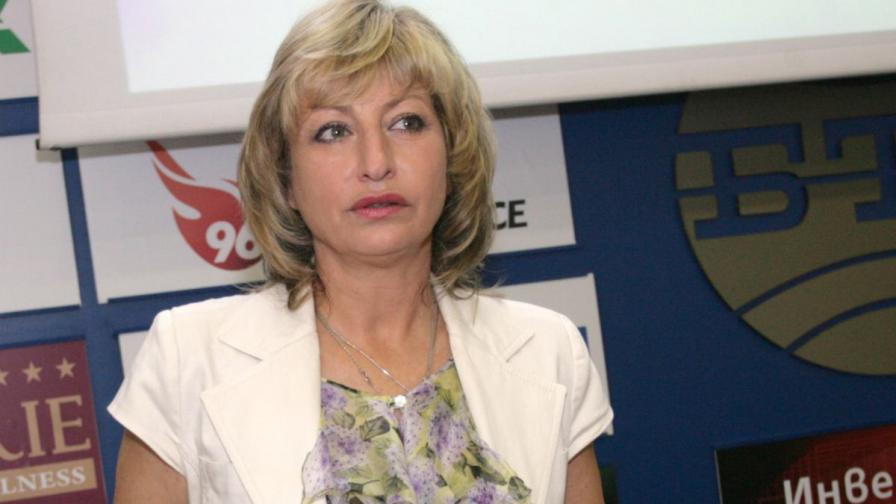 Мирослава Радева