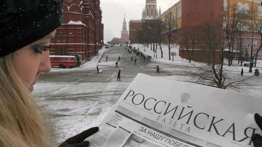 "В Русия приеха ""необмислен, незрял закон"" срещу псувните в медиите"