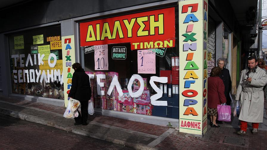 Гърците решиха да преместят 1 май на 7 май