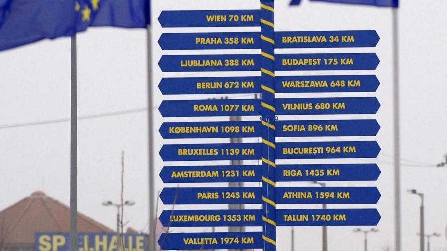 На унгаро-австрийската граница при Хегешолом