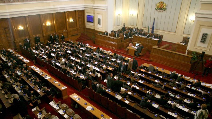 Започва предизборната кампания за предсрочния парламентарен вот