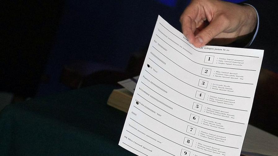 Зам.-главният прокурор Ася Петрова: Цената на изборен глас стига до 100 лева