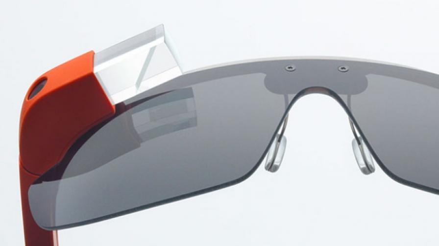 """Започва продажбата на """"умните"""" очила на """"Гугъл"""""""