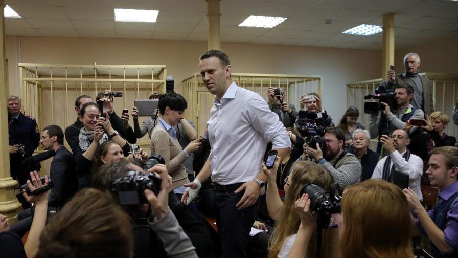 В Русия започна процесът срещу Алексей Навални