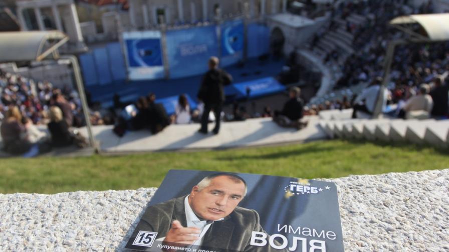 Борисов: БСП, Костов и Доган ще оспорят изборите