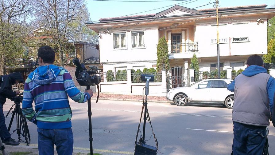 Къщата на Евелин Банев в Бояна