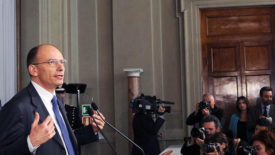 Италия с ново правителство