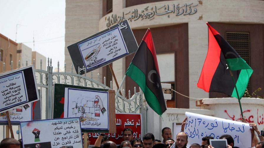 Либийското външно министерство – втори ден под обсада