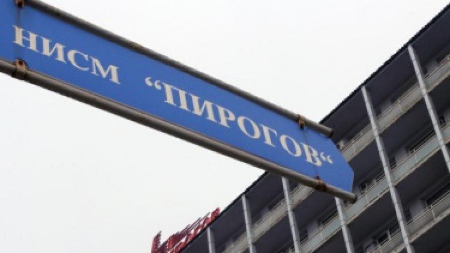 """Повече деца са постъпили в """"Пирогов"""" този Великден"""