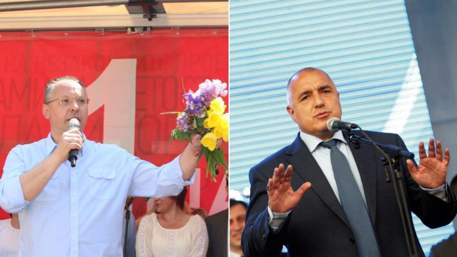От Брюксел виждат още политическа несигурност в България