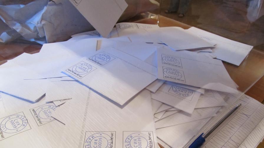 Повече от половината българи са гласували - 51,33%