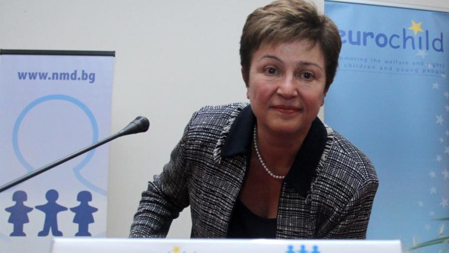 Кристалина Георгиева: Нужно е правителство от добри експерти с ясна програма
