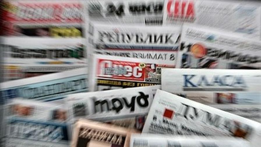 """""""Сега"""": БСП включва партийци в програмния кабинет"""