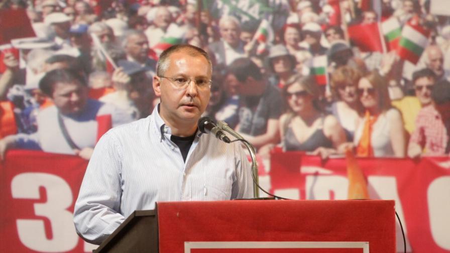 Сергей Станишев: Няма шанс за увеличение на минималната заплата през 2013 г.