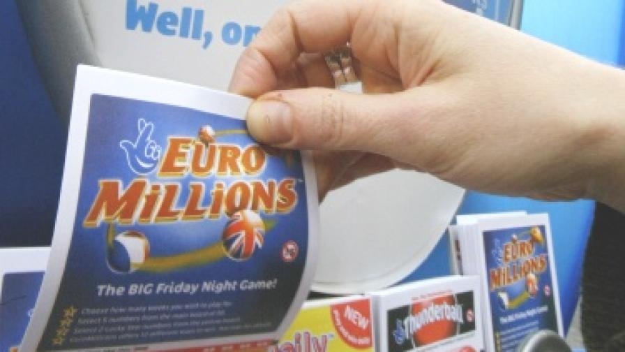 Неизвестен британец спечели 81 млн. от лотарията