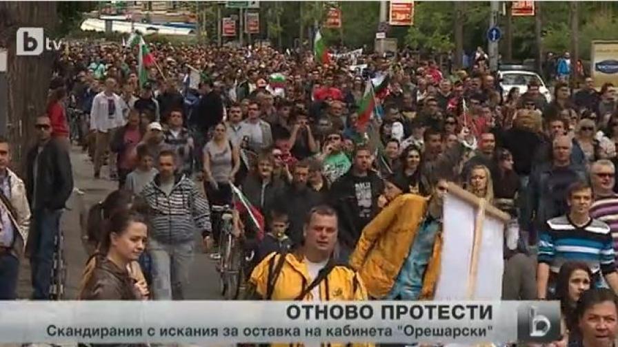 Протести срещу правителството без инциденти