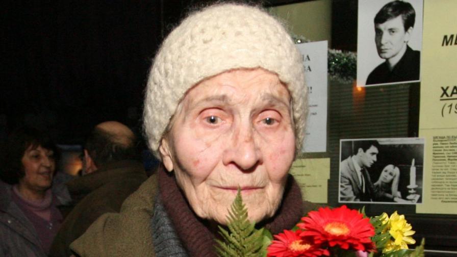 Невена Тошева (1022-2013) на честването на нейната 90-годишнина