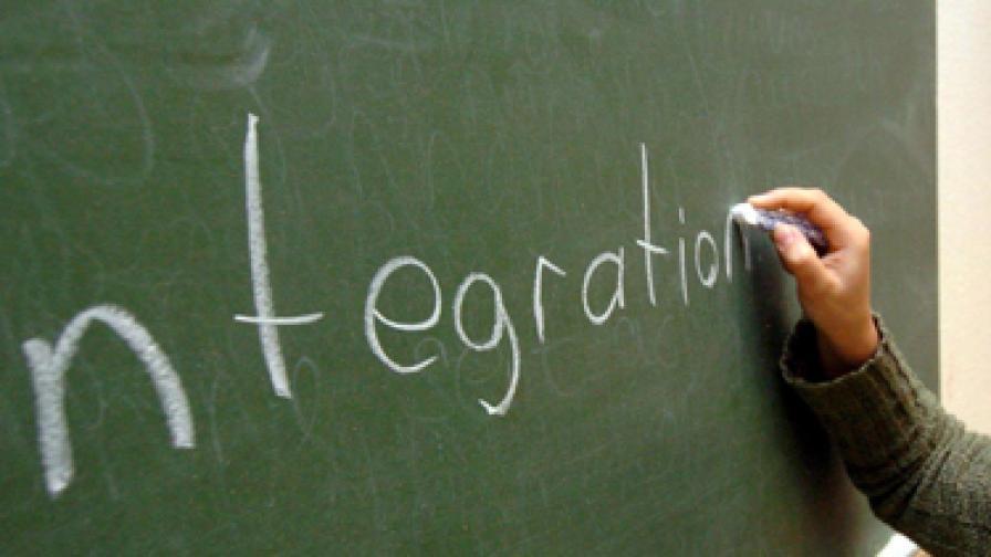 Куриоз: Германия се отказва от над 60-буквена дума