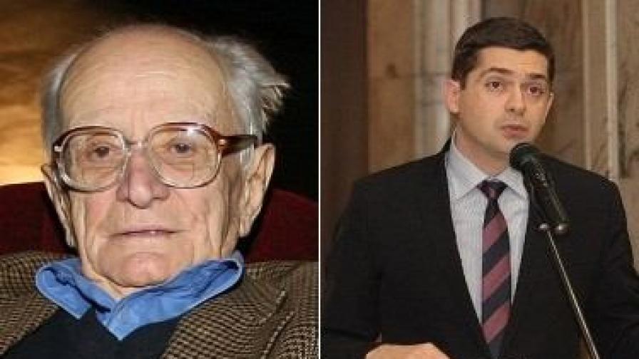 Валери Петров и Милен Врабевски са българите Европейски граждани