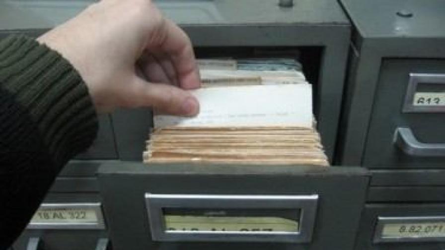 Отварят досиетата на българските банкери