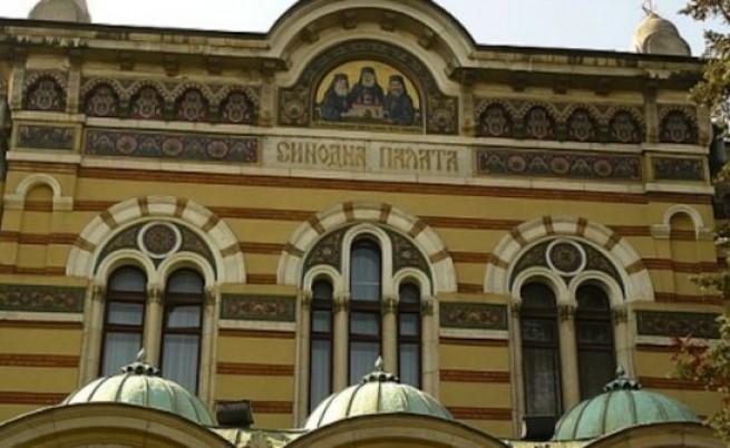 Нов скандал в Българската православна църква заради избора на варненски митрополит