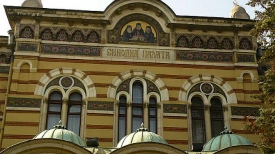 Епархийският избор във Варна е легитимен