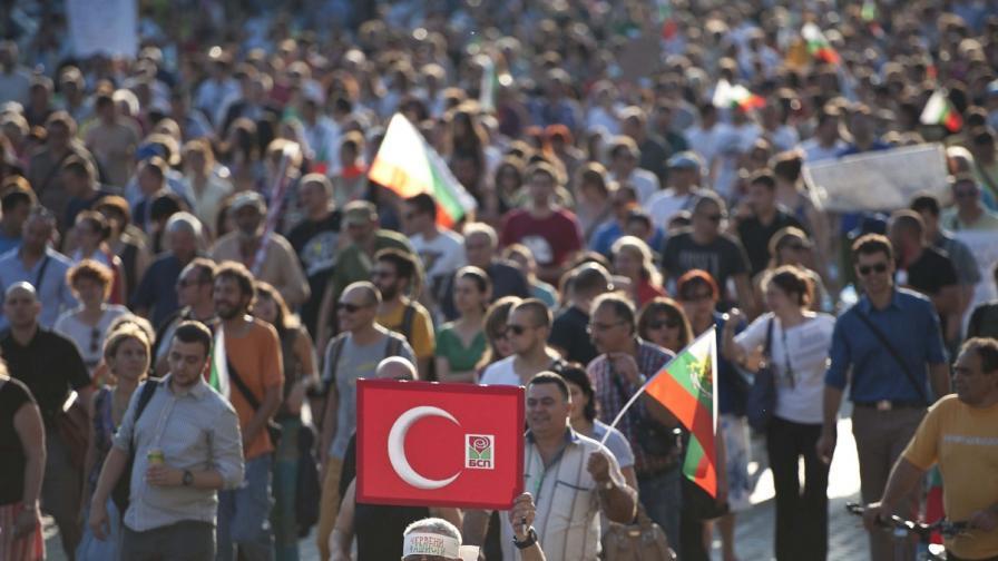 Българите отново на протест срещу правителството