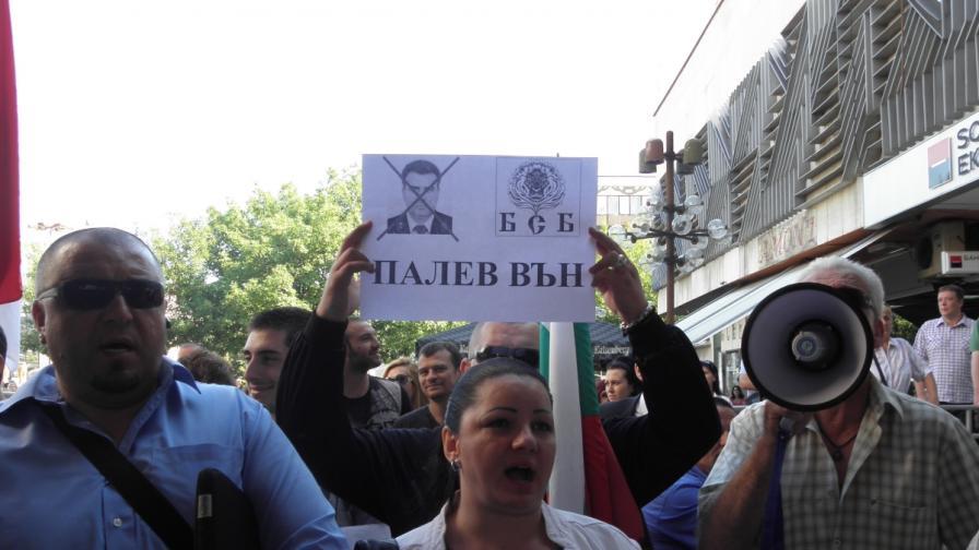 Отново протести в Пловдив и Благоевград