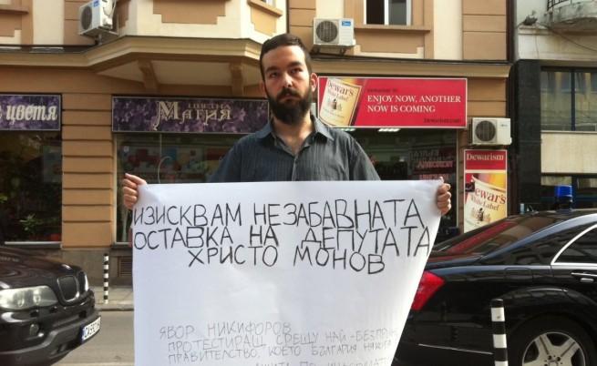 Станишев получи доверие в партията си
