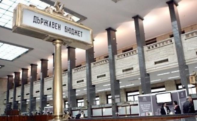 МВФ: Бюджетните цели на България са постижими
