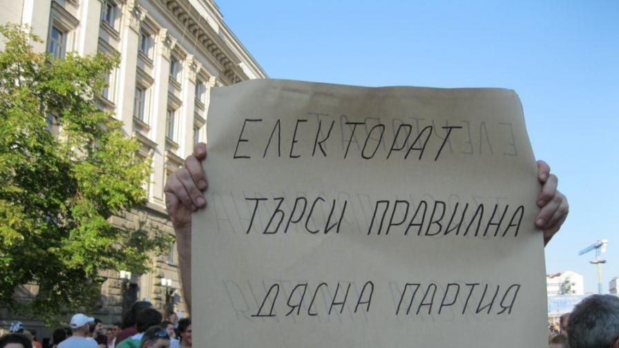 "На протеста на площад ""Независимост"" - 18 юни 2013 г."