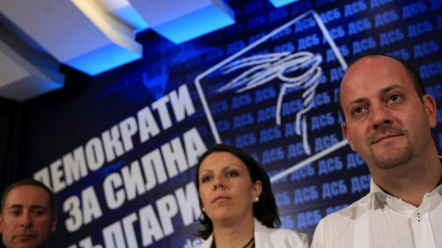 Радан Кънев (крайният вдясно) по време на днешната пресконференция