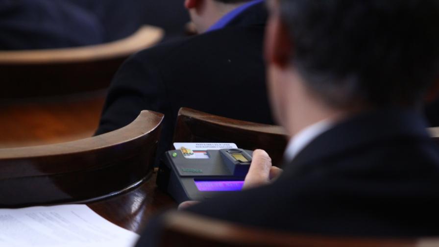 Комисията за култура отхвърли бюджета за 2014 г.
