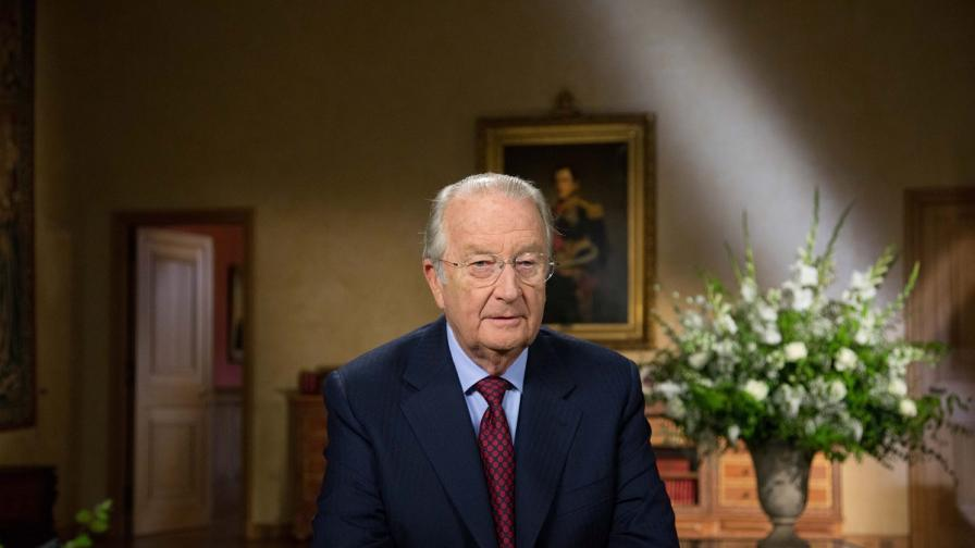 В прощална реч белгийският крал призова страната си към единство