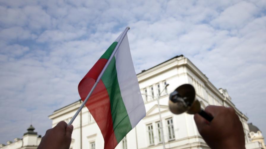 Започна 40-ият ден на протест срещу правителството