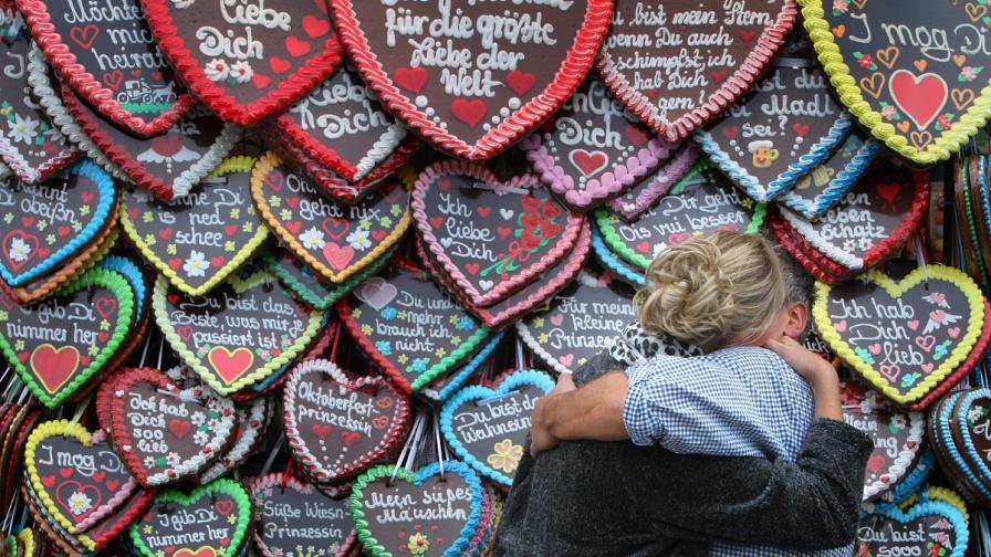 Учени: Любовта наистина причинява душевна болка
