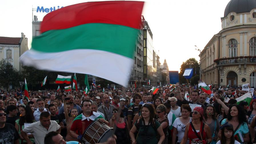 Чужди медии за нас: България на прага на революция?