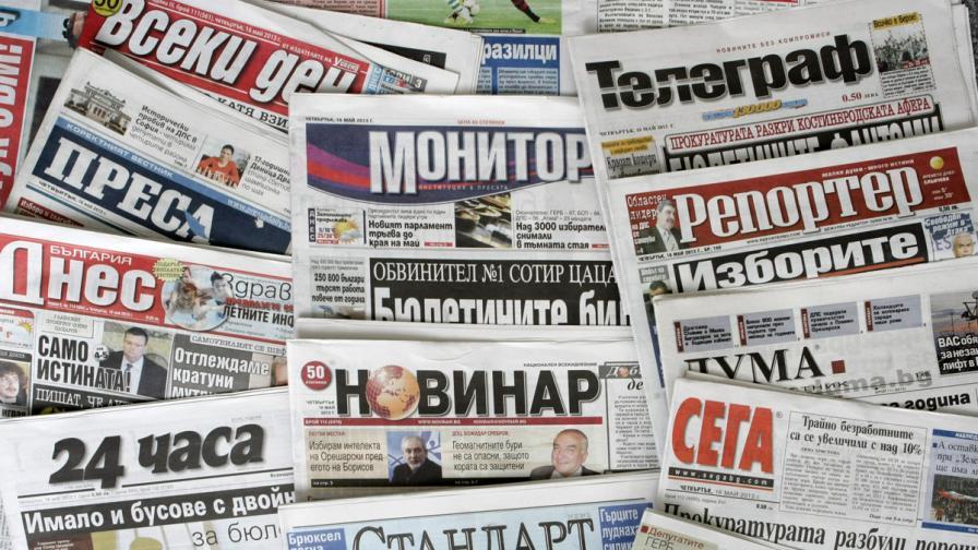 Българска преса