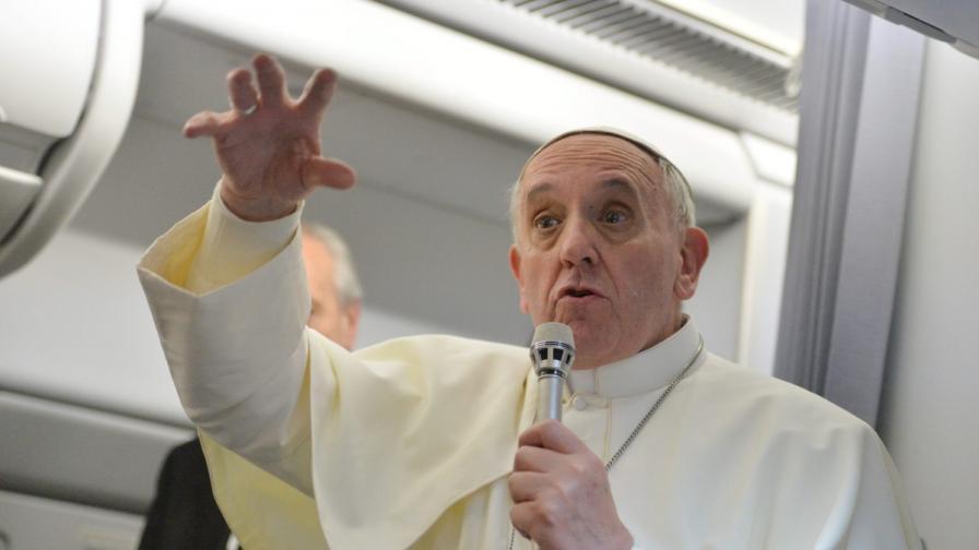 Папа Франциск: Интегрирайте гейовете в обществото