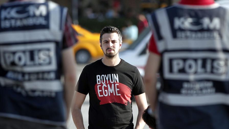 """Арести в парка """"Гези"""""""